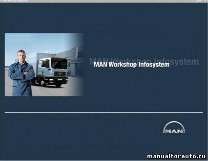 MAN WIS, MANWIS 2010 руководство по ремонту