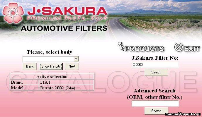 каталог SAKURA, Сакура, каталог сакура, каталог фильтров SAKURA