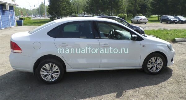 Руководство Volkswagen POLO Sedan