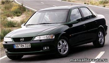 скачать opel vectra-b 1999-2002 г.в. руководство по ремонту
