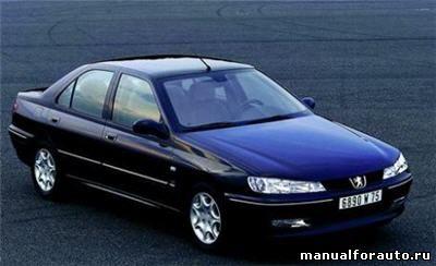 Peugeot 406 Руководство по ремонту модель с 1999 года