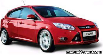 Аксессуары Ford Focus 3 в кузове седан и хетчбек