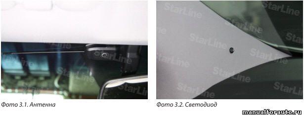 наклона на лобовом стекле Hyundai i40