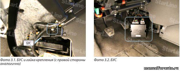 Откручиваем 2 гайки М6 и вынимаем блок управления стеклопакетом (БУС)