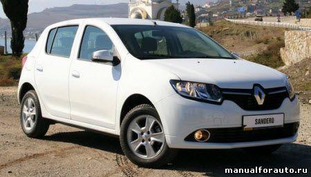 Renault Sandero с 2014 года руководство