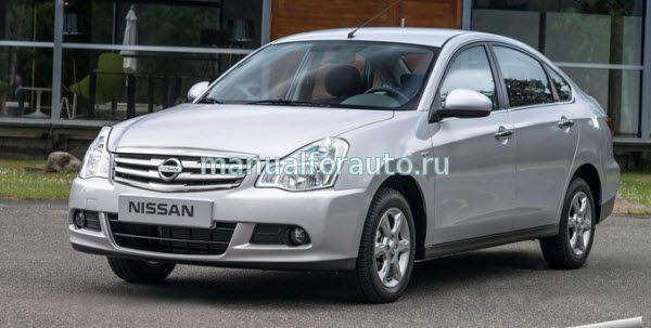 Nissan Almera Установка сигнализации