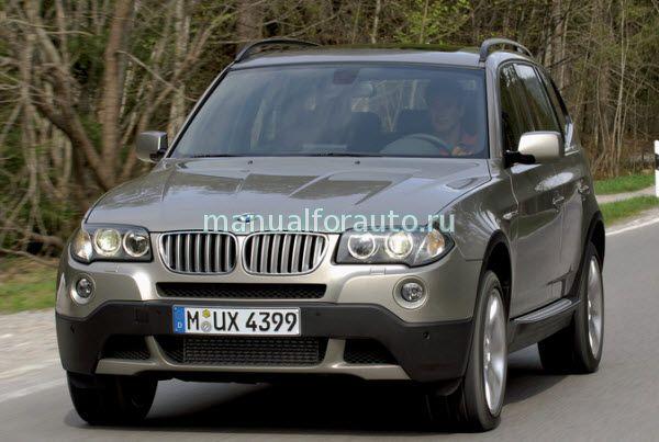 BMW X3 E83 Установка сигнализации