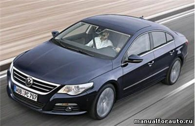 Volkswagen Passat CC руководство по эксплуатации