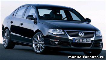Установка сигнализации на Volkswagen Passat B6, точки подключения