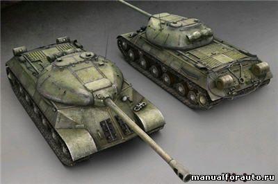 Танк ИС 3 Модель из бумаги
