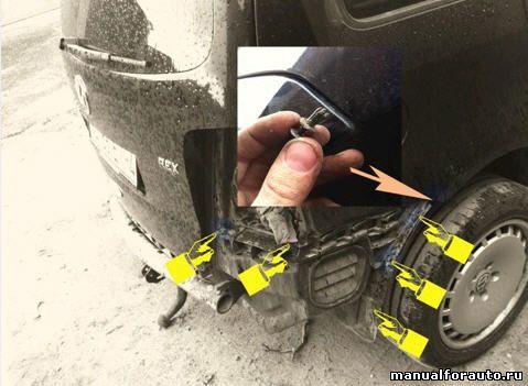 Установка парктроника на Volkswagen Touran