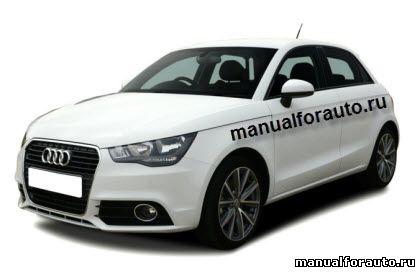 Установка сигнализации Audi A1