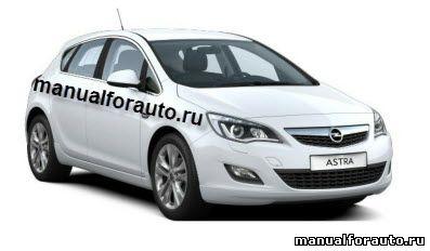 Установка сигнализации на Opel Astra J 2014