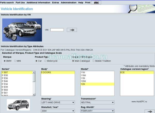 BMW ETK Каталог запасных частей