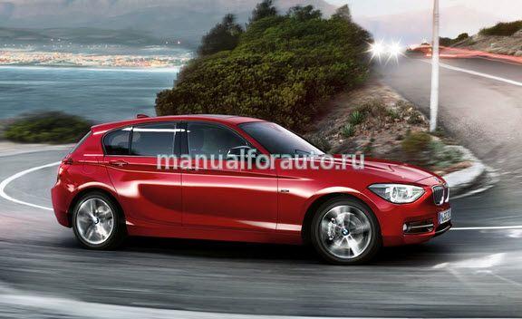 BMW 1 установка сигнализации