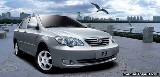 BYD F3, BYD F3R Электрические схемы автомобиля