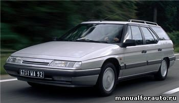 Citroen XM Руководство по ремонту модель 1989 по 2000 год