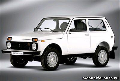 Нива Lada 4x4 руководство по ремонту