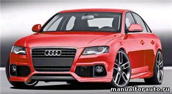 Установка сигнализации Audi A4, точки подключения
