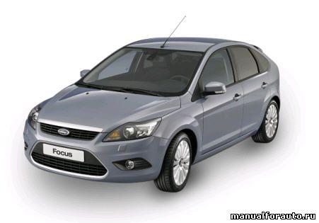 Ford Focus 2 рестайл, точки