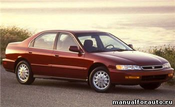 Honda Accord Руководство по ремонту