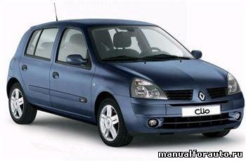 Renault Clio Руководство по ремонту