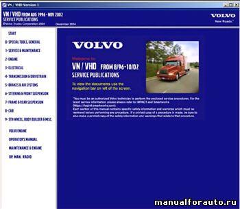 Сервисная документация для Volvo VN и VHD