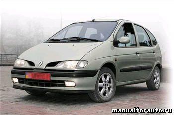 Электрические схемы Renault Megane Scenic