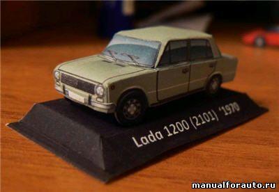 Ваз 2101 модель из бумаги