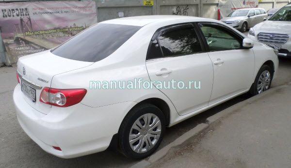 Электрические схемы Toyota Corolla 150