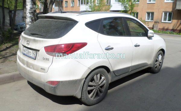 Установка сигнализации Hyundai ix35