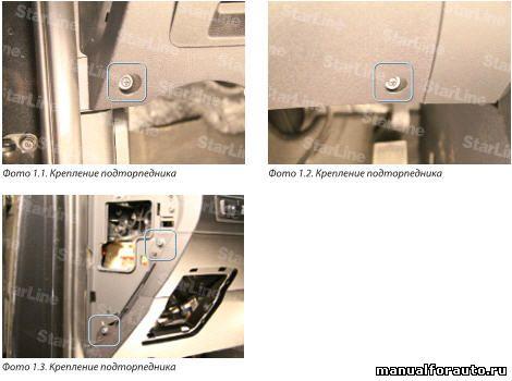 Снимаем подторпедник Hyundai ix35