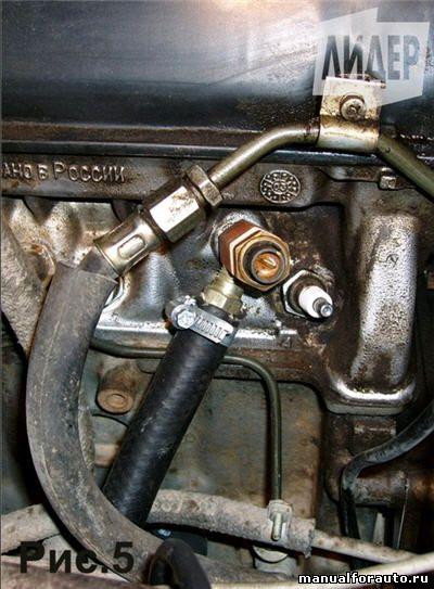 niva severs 5 - Установка предпускового подогревателя двигателя на нива шевроле