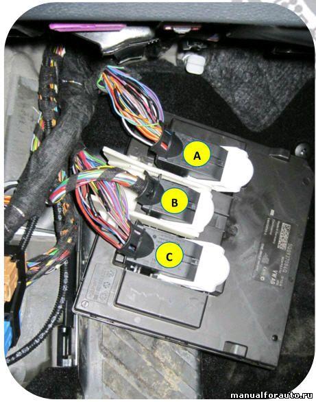 Где устанавливается блок сигнализации на шкода октавия тур фото 700-784