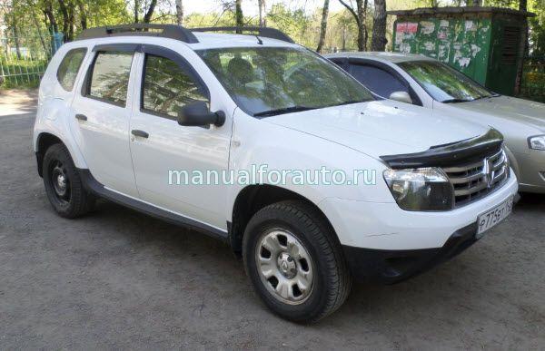 Renault Duster руководство