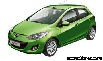 Установка сигнализации Mazda 2