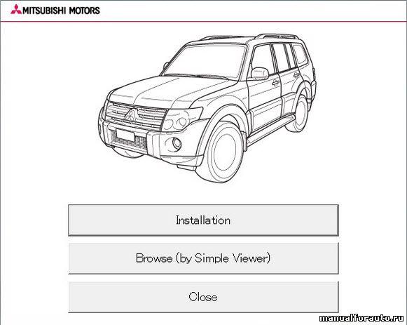Mitsubishi Pajero Ремонт и обслуживание модель с 2013 года