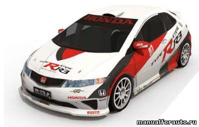 Honda Civic Type R Модель из бумаги
