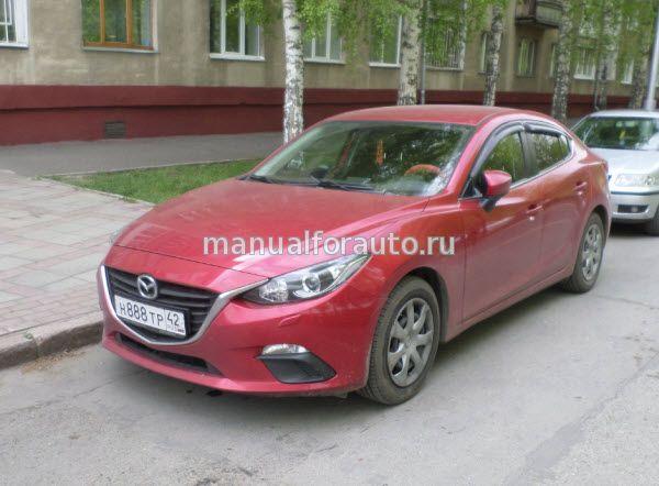 Установка сигнализации Mazda 3 2014