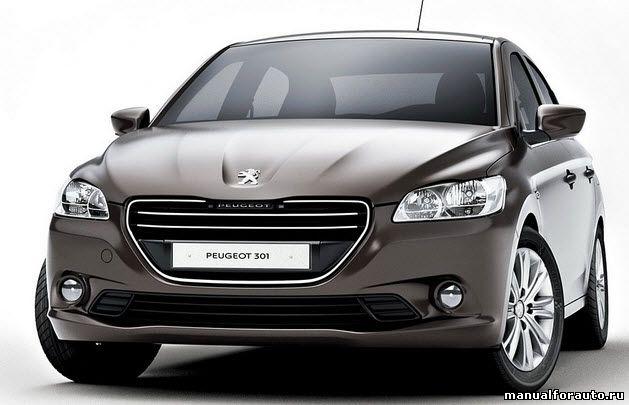 Peugeot 301 Руководство по эксплуатации