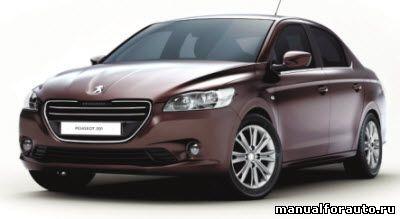Установка сигнализации Peugeot 301