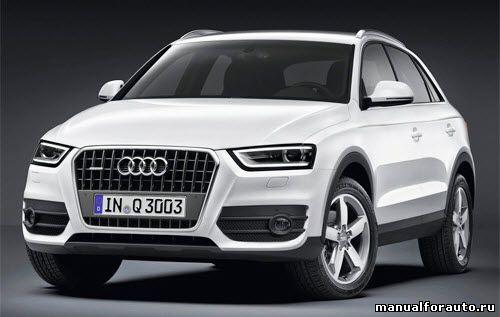 Audi Q3 руководство по эксплуатации