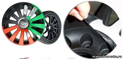 Жидкая резина для авто - Rubber Paint