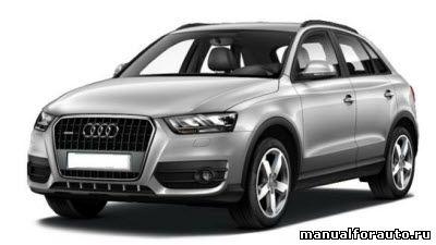 Установка сигнализации Audi Q3