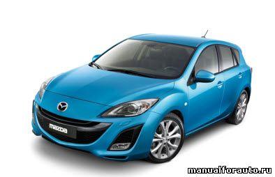 Установка сигнализации Mazda 3