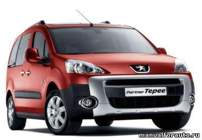 Установка сигнализации Peugeot Partner Tepee