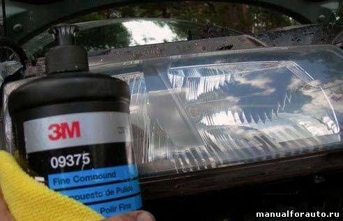 Полировка пластиковых рассеивателей фар