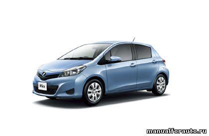 Toyota Vitz Модель из бумаги