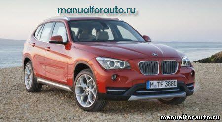 Установка сигнализации BMW X1