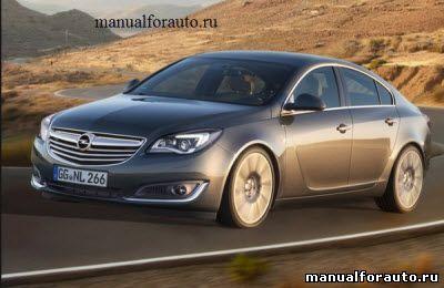 Установка сигнализации Opel Insignia 2014